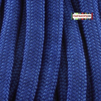 Паракорд синий Atwood Rope 550 SO550100RB Royal Blue