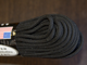 Utility Rope 600 paracord black