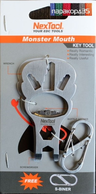 Мультитул Nextool - Monster Mouth Pocket Tool (linder LN385010) + S-карабин